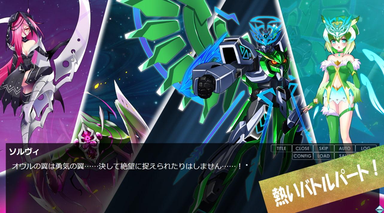 """多元宇宙のレギオニアス2""""AwakenedBravery""""Android版2"""
