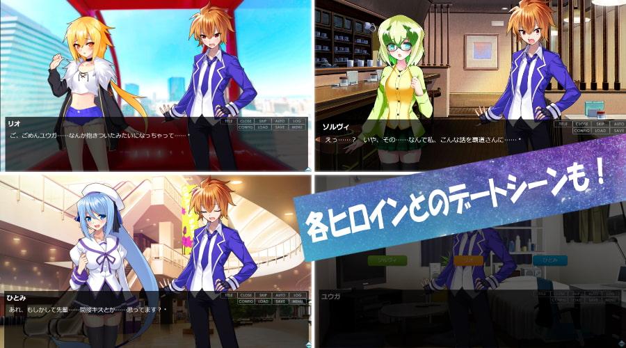 """多元宇宙のレギオニアス2""""AwakenedBravery""""Android版3"""