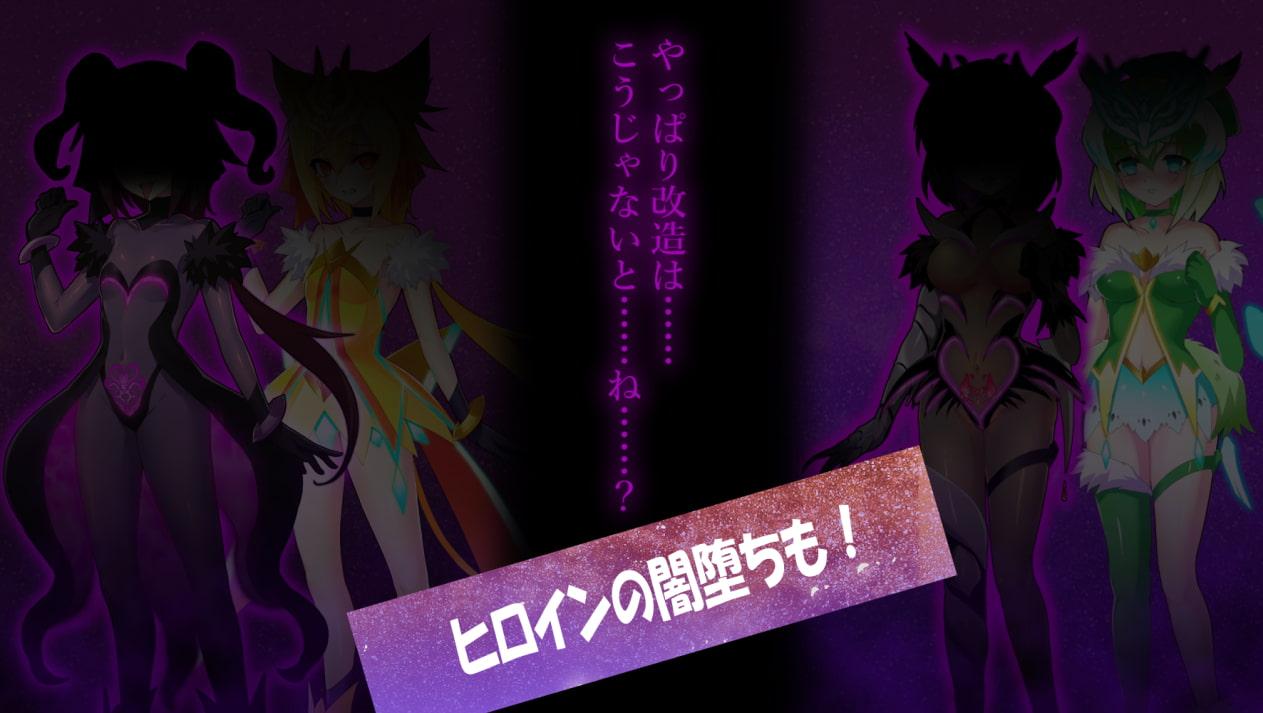 """多元宇宙のレギオニアス2""""AwakenedBravery""""Android版4"""