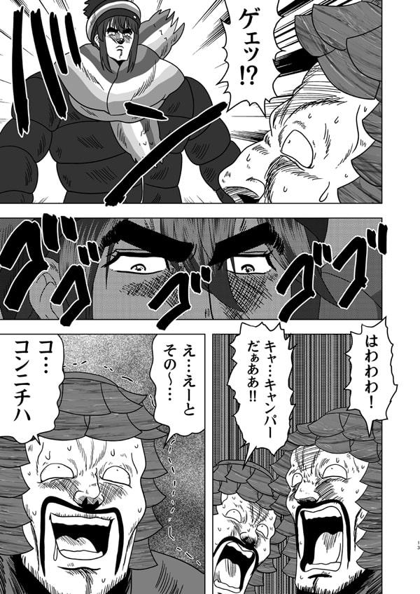 もひキャン△SEASON2