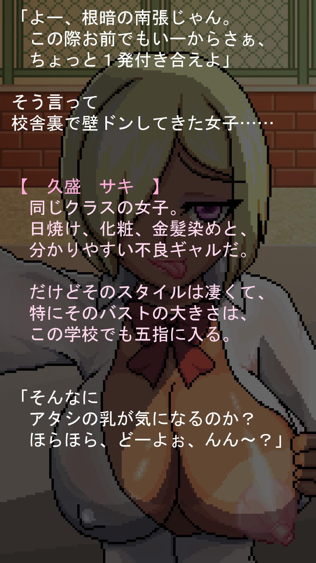 MILK*乙女パイ - 久盛 サキ -
