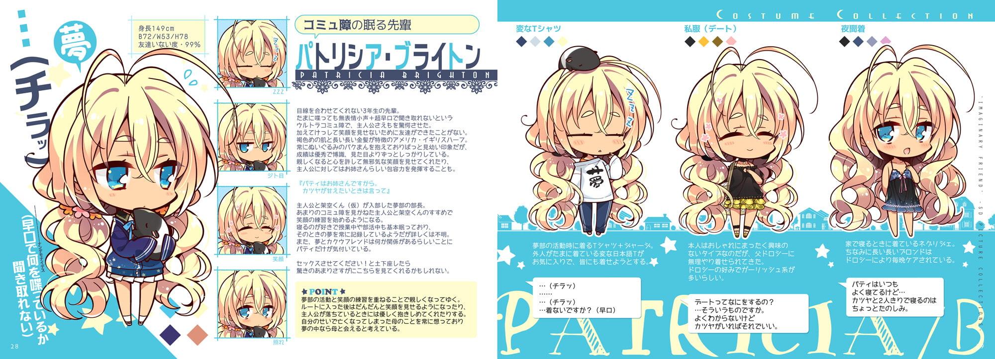 カクウフレンドcompletebook☆+会場限定本