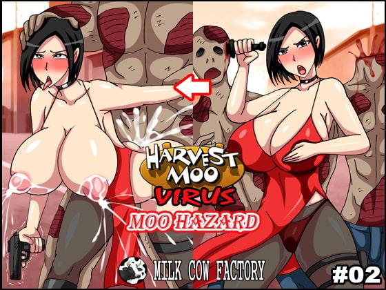 Harvest MOO VIRUS #02 - Moo Hazard