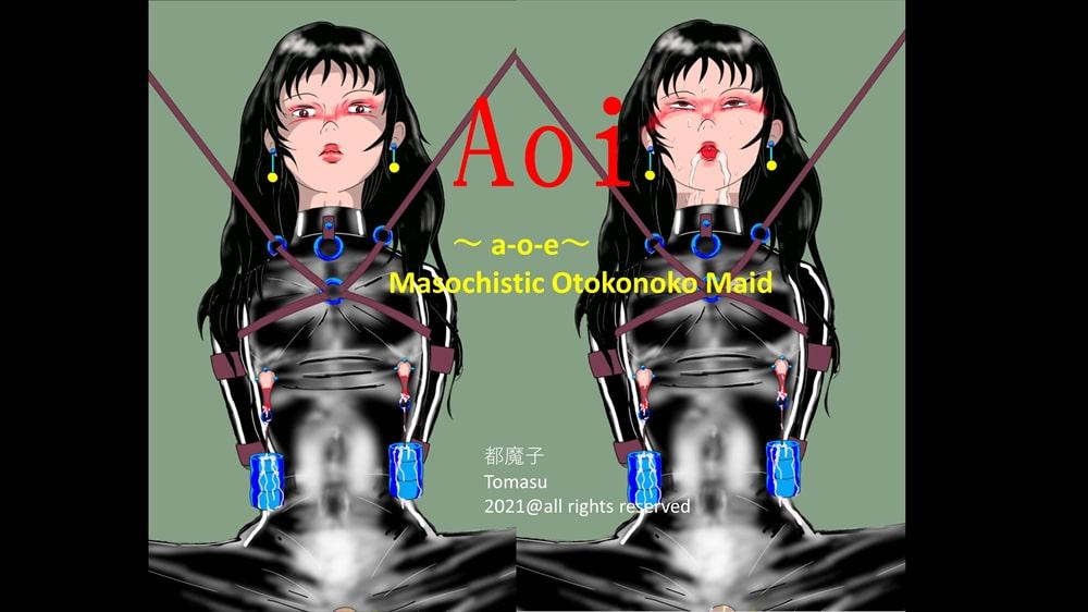 English : 'Bladder Hooker' Maso Otokonoko(femboy) Maid -Aoi-