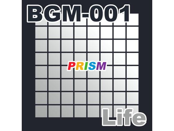【シングル】BGM-001 Life/ぷりずむ(商品番号:RJ340492)