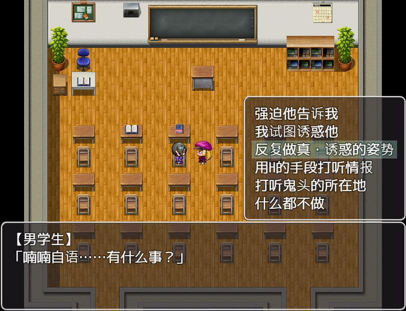 风纪委员长野崎环奈的色情事件簿~以H的手段收集信息,解决事件!~