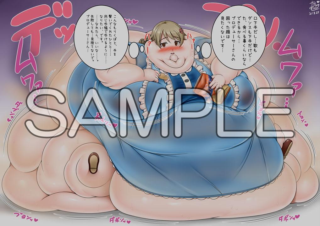 むらさきSunnyのイラスト集Vol.4