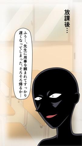 それゆけ!おっぱい大好き黒田くん