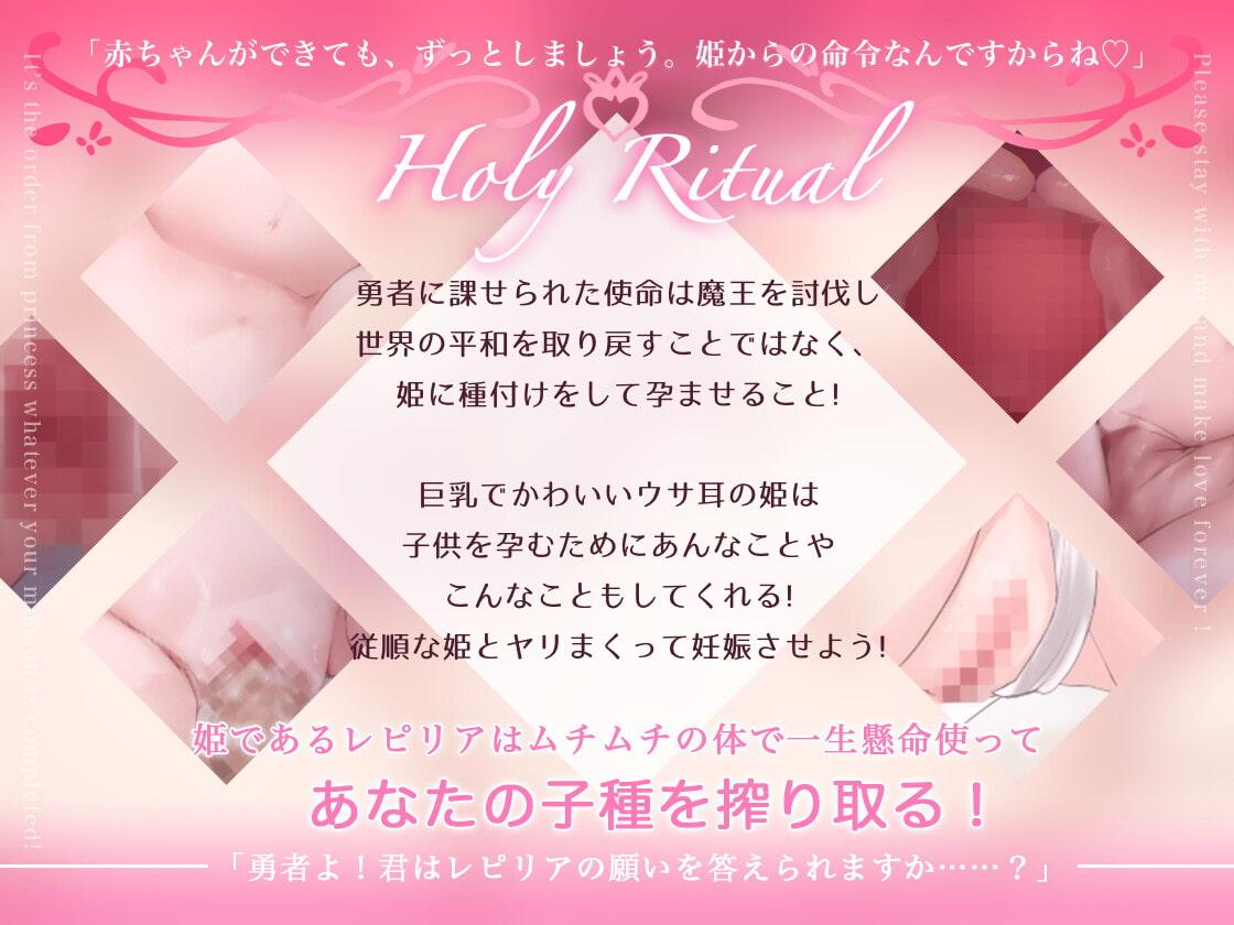 RJ341468 うさ姫の聖なる儀式 Usahime Animation [20210924]