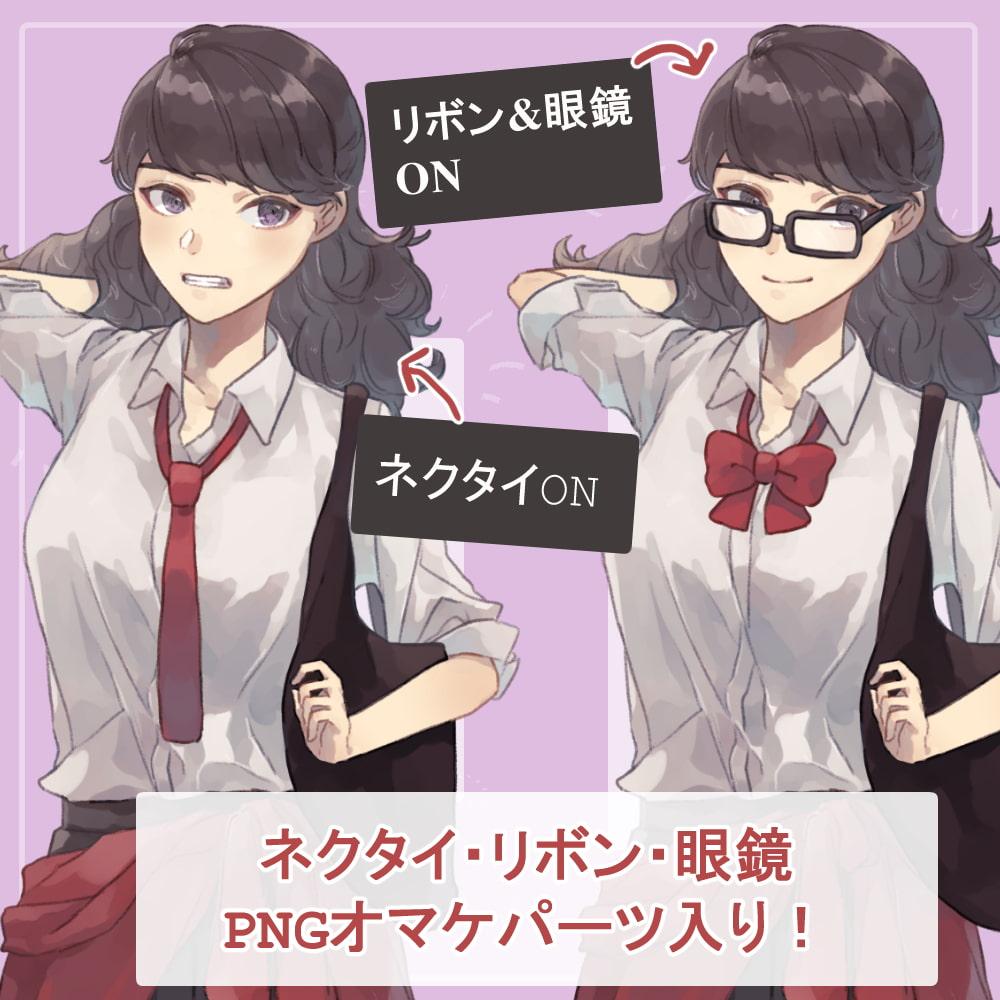 夏服女子高生制服・私服の全身立ち絵(猫耳・眼鏡のオマケパーツ付き)