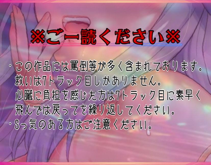 RJ341509 懺悔室のヒメゴト〜性楚なシスターに犯される〜 [20210829]