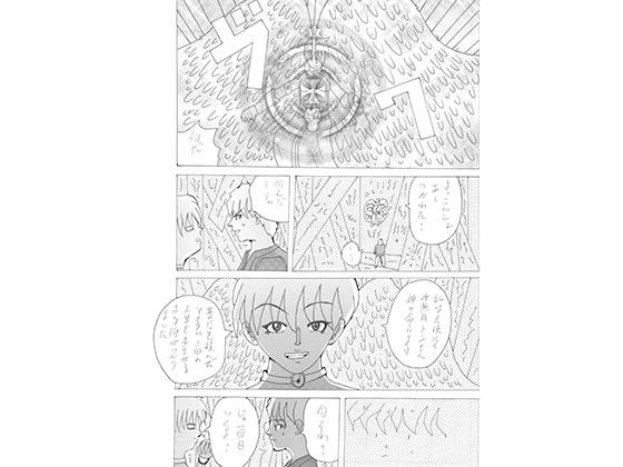 RJ341543 天使のお仕事~Regeneration [20210912]