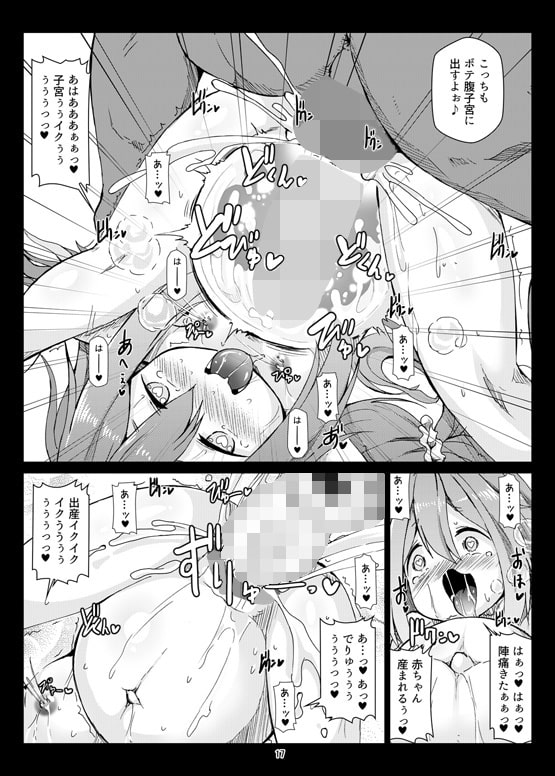 RJ341547 ぼてキャン▲ [20210904]