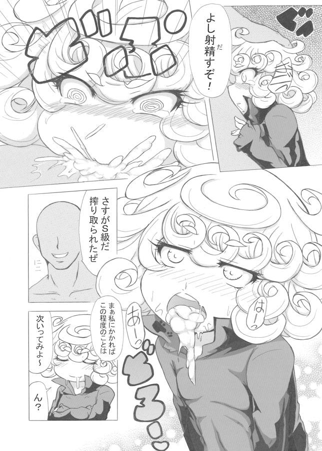 タツマキ催眠注意報!!