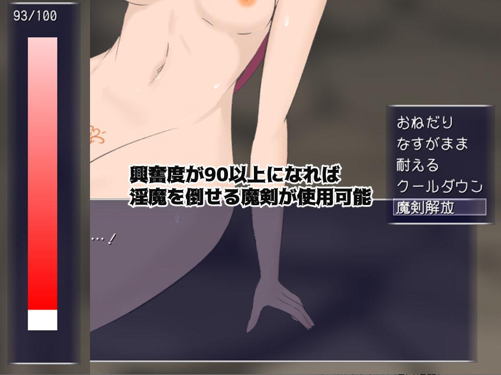 RJ341572 淫魔殺しの魔剣 [20210901]