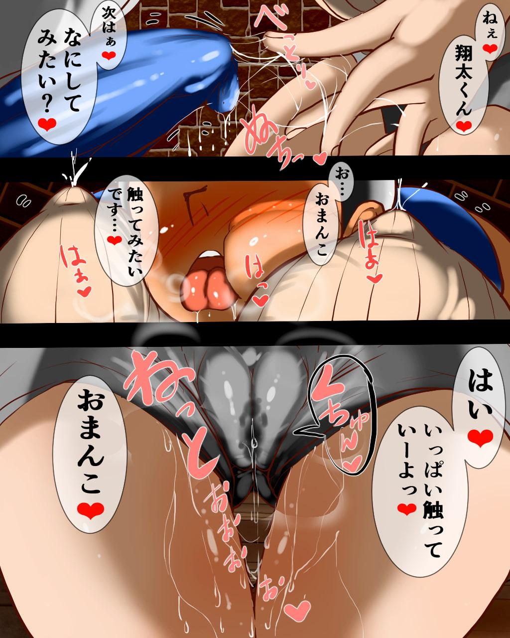 RJ341849 セクシー女優えみり秘密の性欲解消法 [20210902]