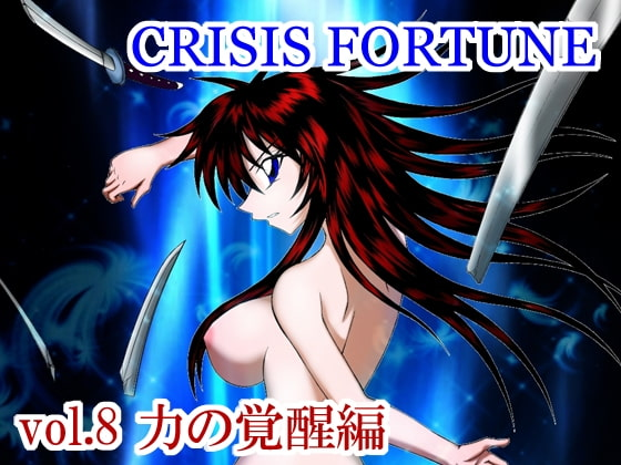 RJ341859 CRISIS FORTUNE vol.8 [20210907]