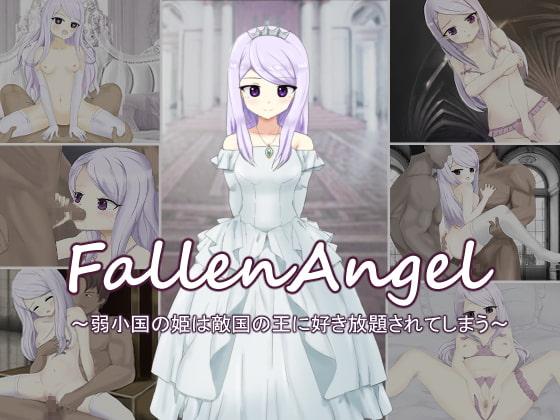 RJ341882 FallenAngel~弱小国の姫は敵国の王に好き放題されてしまう~ [20210907]