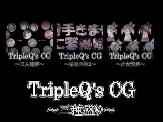 RJ341953 TripleQ'sCG~三種盛り2021~ [20210902]