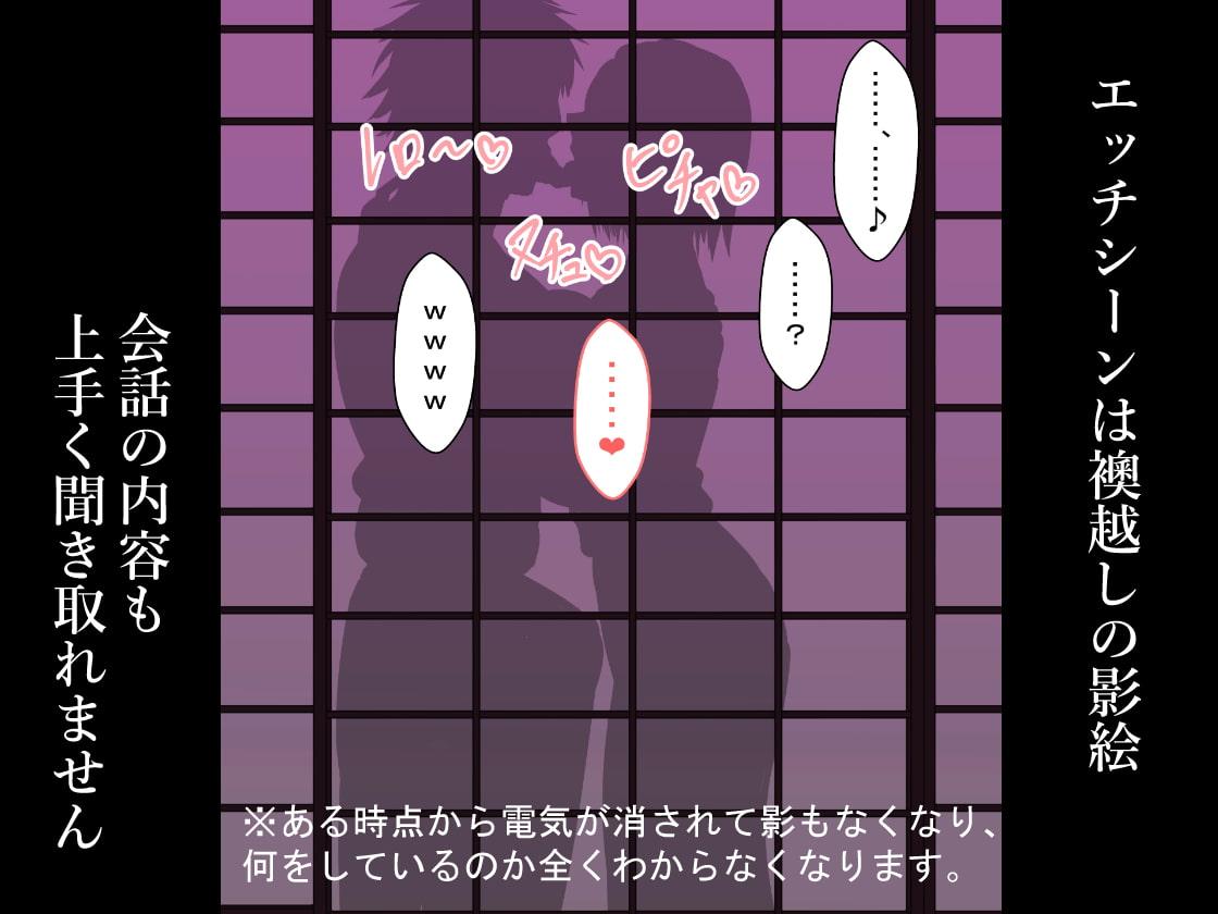 愛する人をネトラセたら・・・Vol.1