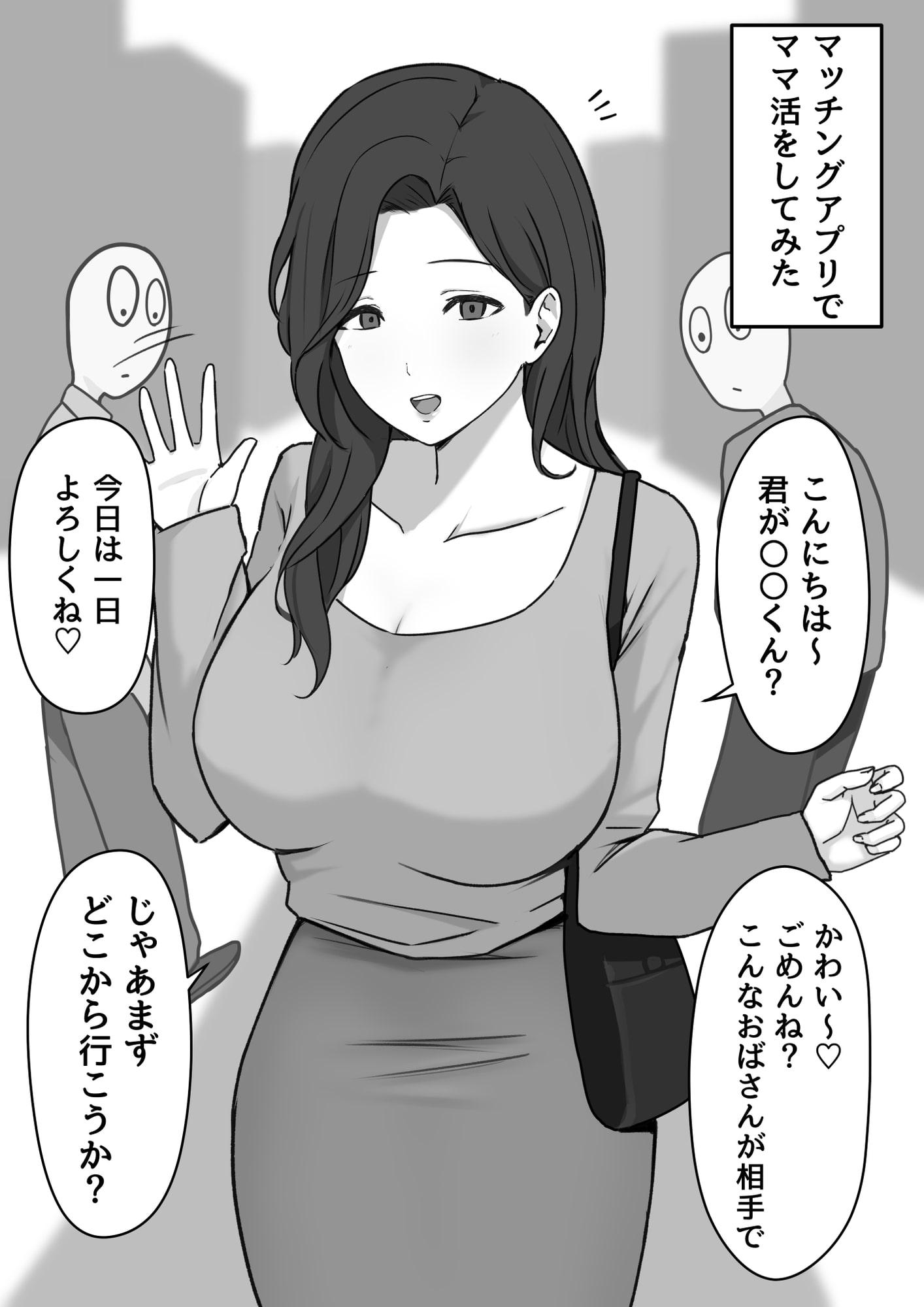 RJ342131 どスケベおねえさんズに搾られる [20210904]