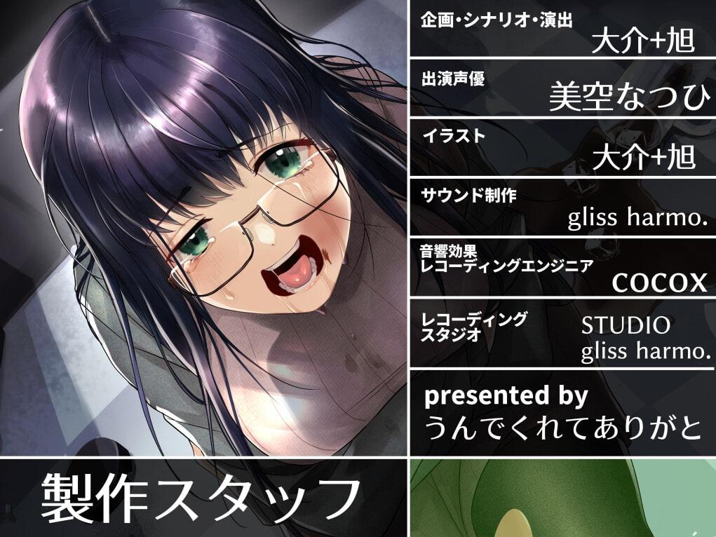 RJ342333 地味眼鏡彼女腹パン首絞めDV『Scrap Girls』 [20210907]