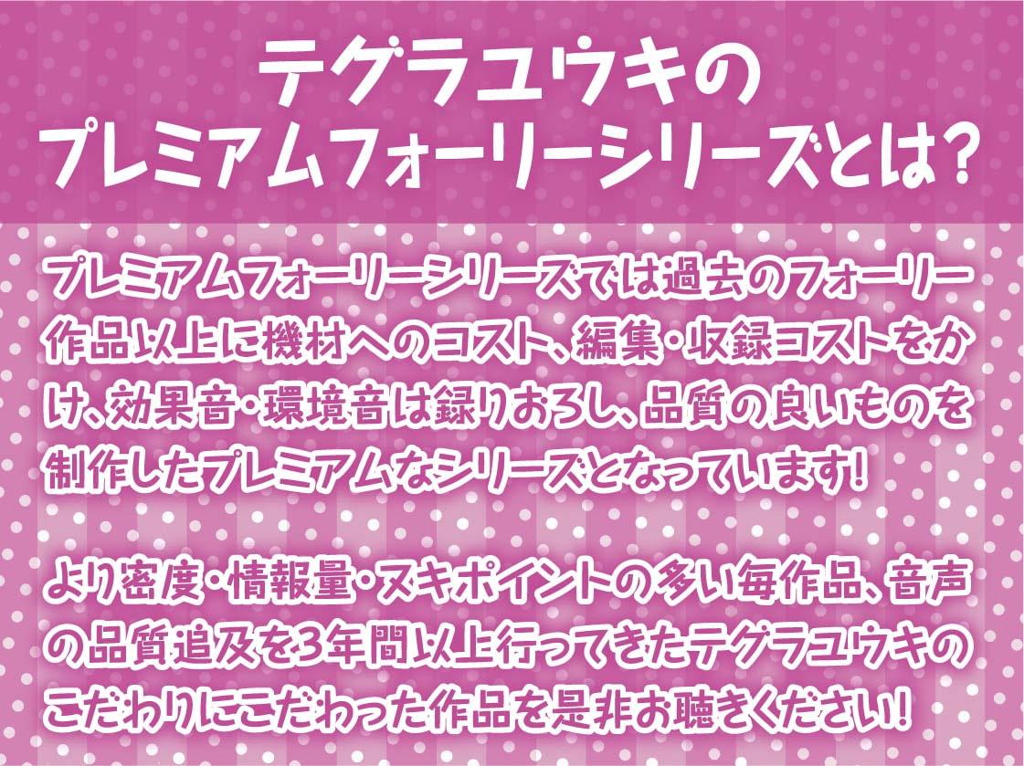 鬼遊び【フォーリーサウンド】2