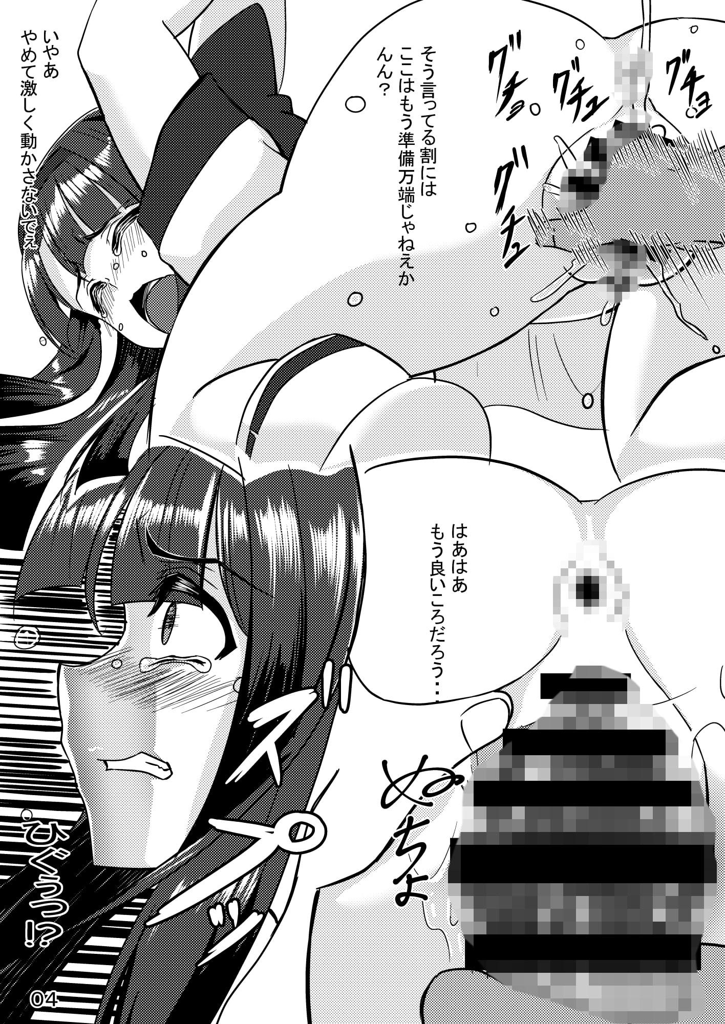 RJ342562 侍娘凌辱 [20210911]