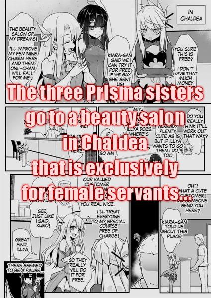 RJ342713 Prisma three sisters VS Dirty old man of Chaldea [20210909]