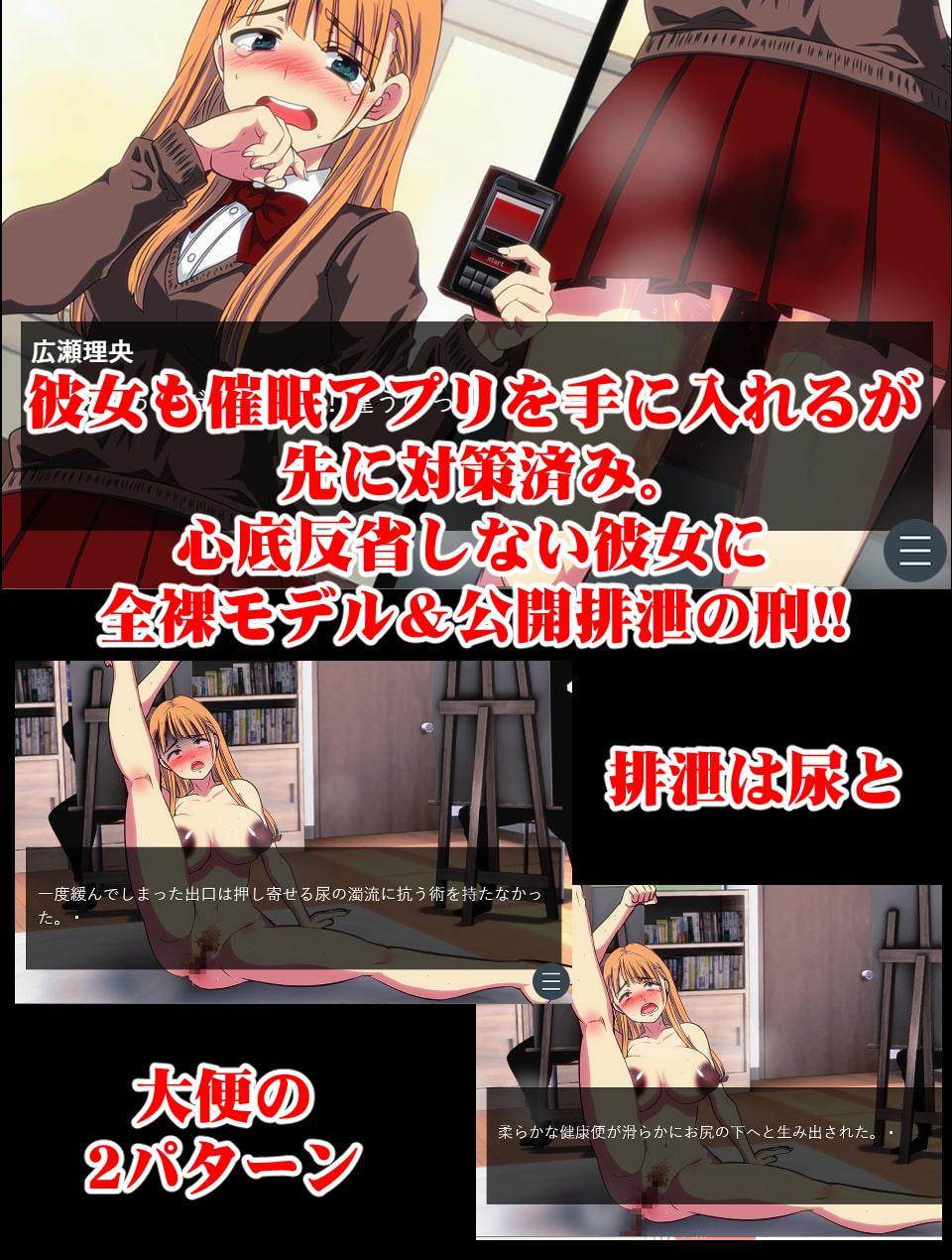 【ゲーム+CG集版】俺をいじめたあの女をわからせ2 ~催眠使われ無様晒してアヘ顔土下座の本気謝罪~