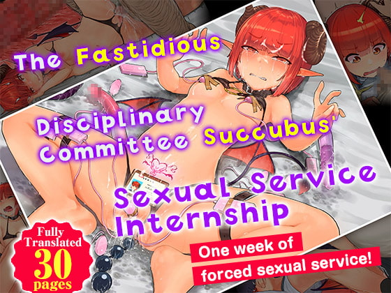 RJ342754 [ENG] The Fastidious Disciplinary Committee Succubus' Sexual Service Internship [20210918]