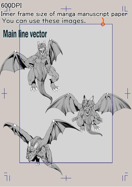 素材をどうぞ『ドラゴンモブ』