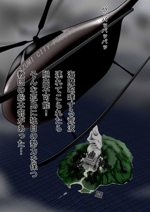 RJ342889 スーパー逆レイプおばさん 総本山 [20210910]