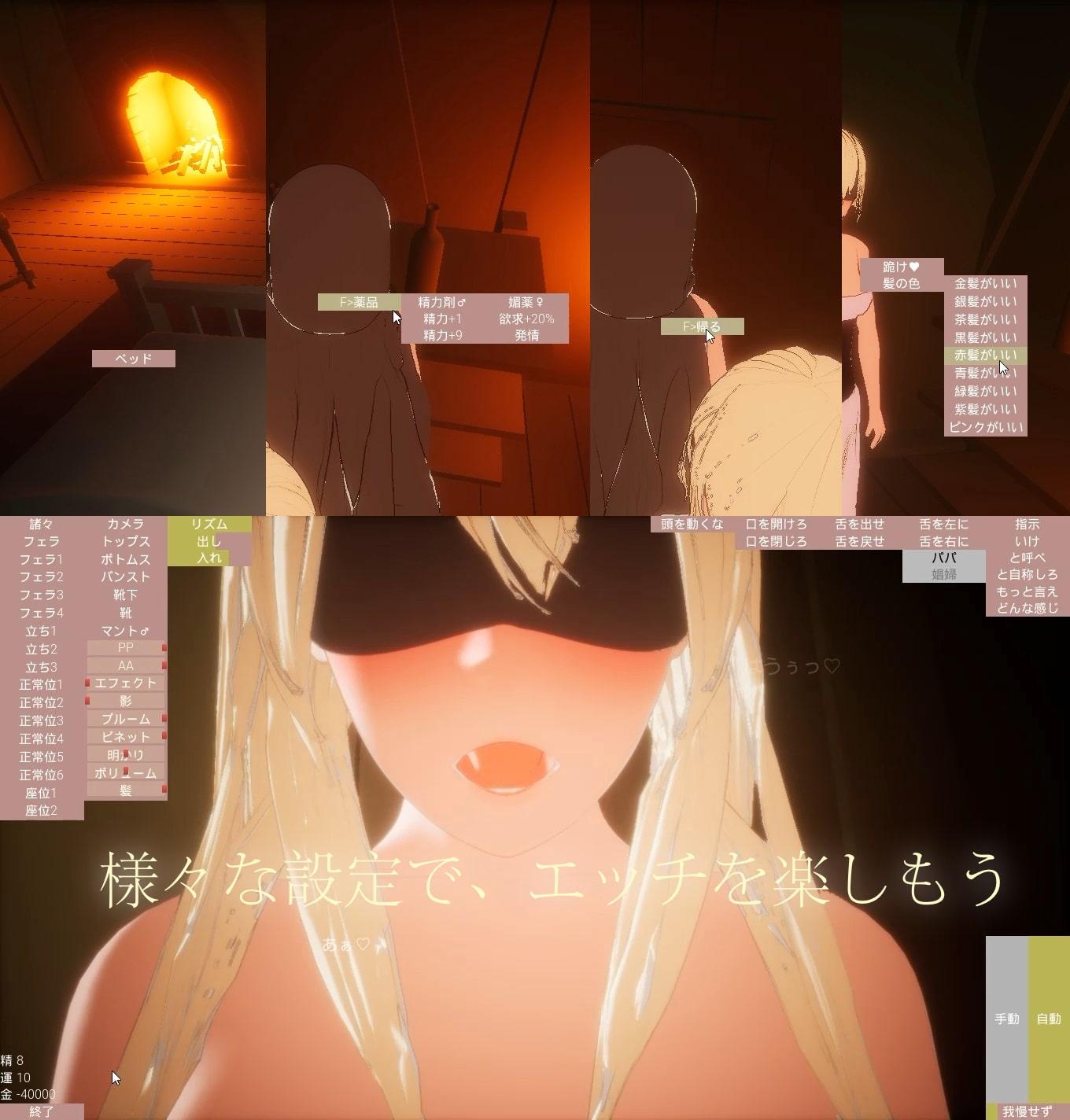 RJ342954 娼女とブラックジャック-幸運の女神はタダじゃない [20210911]