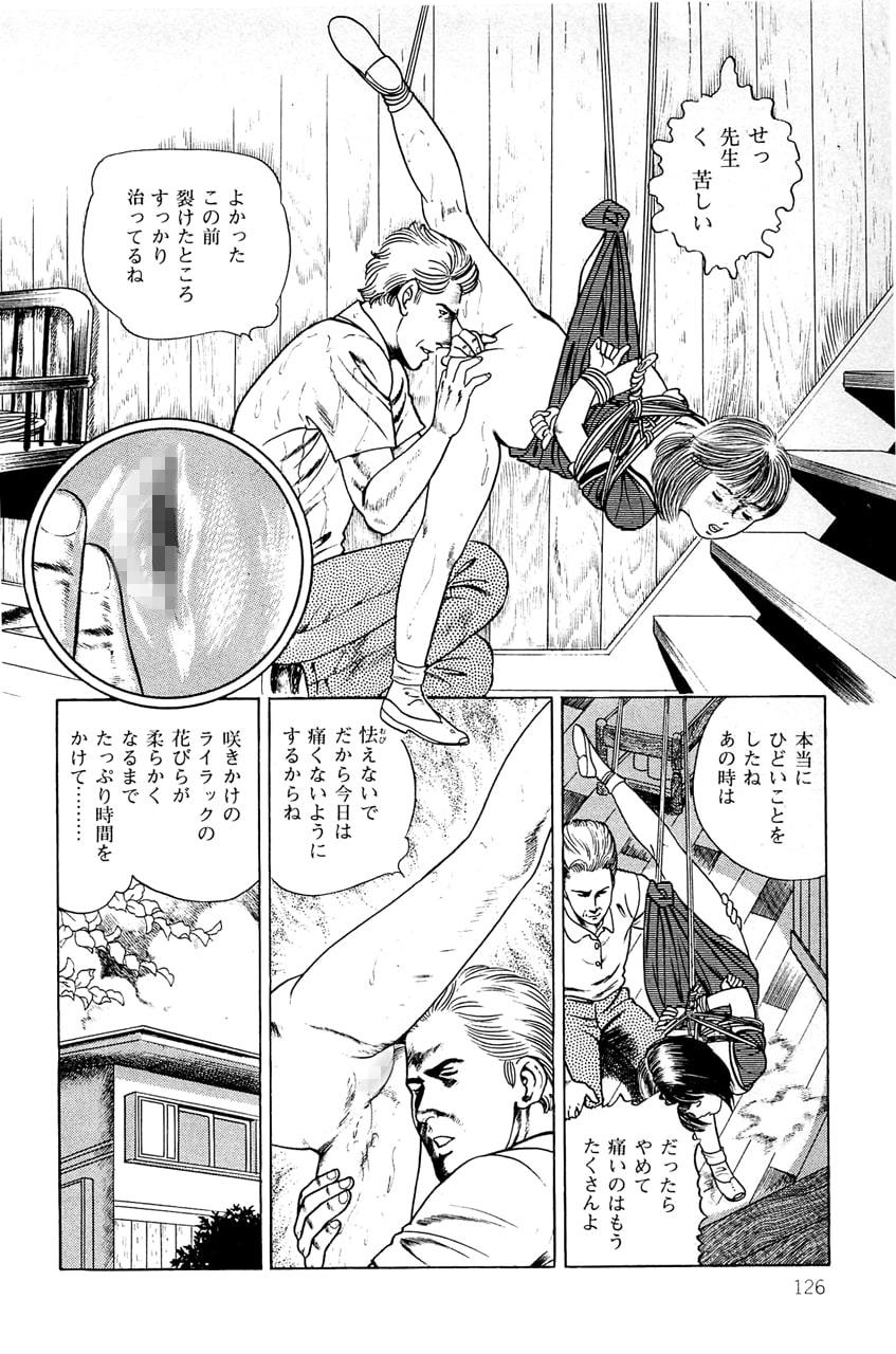 制服の方舟 作品集15