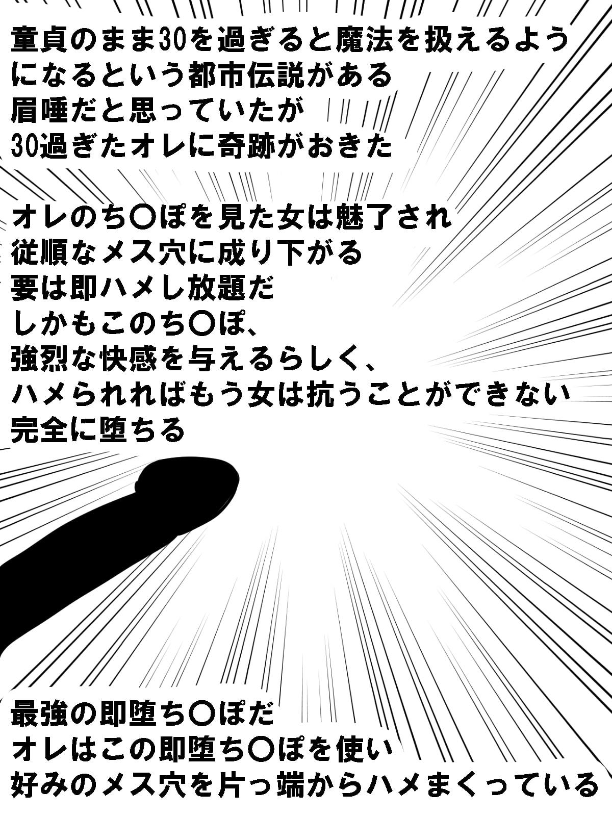RJ343077 即堕ち〇ぽ  7 ~ヒーロー堕ち2~ [20210925]