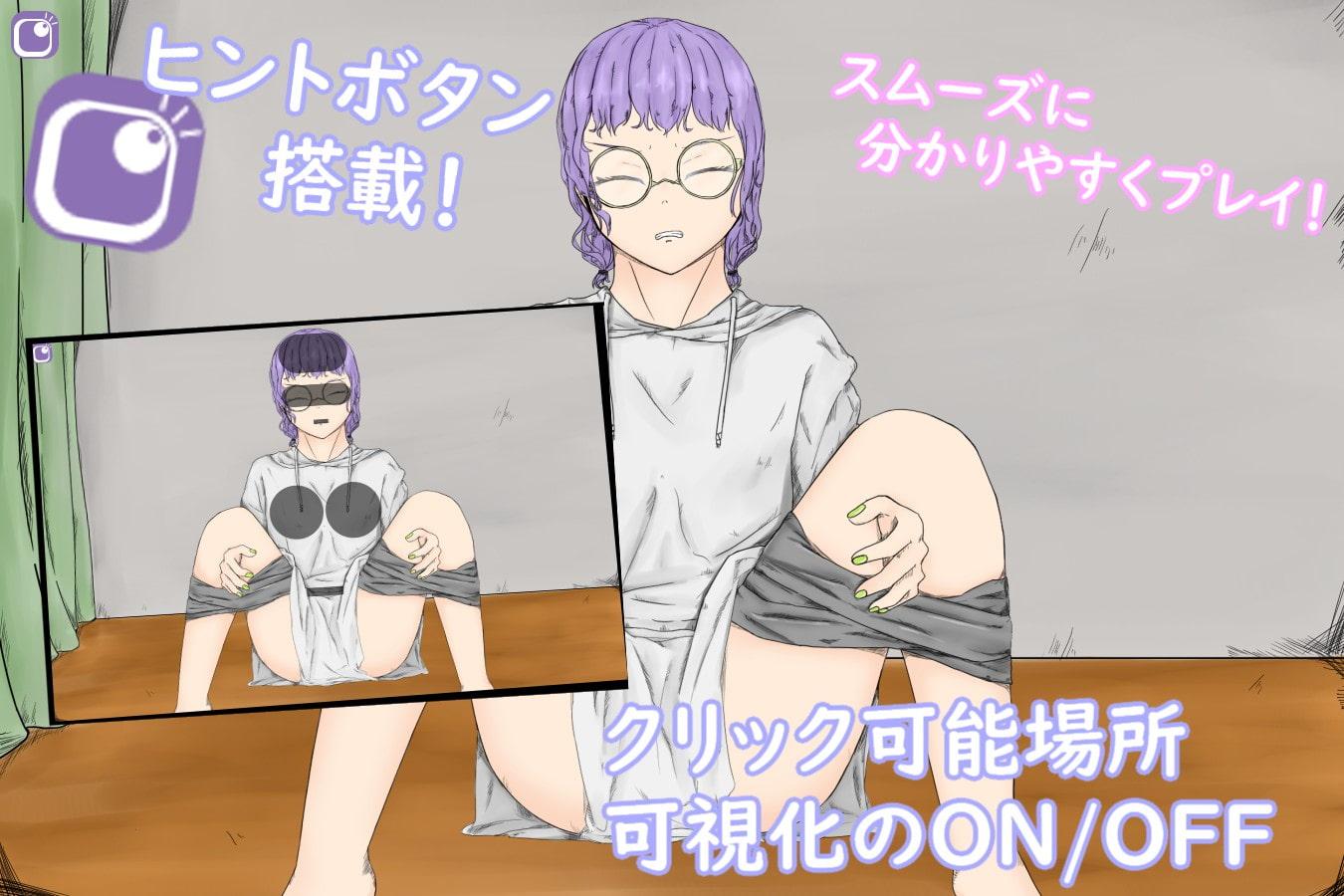 StudyTimeGlassesGirl~勉強しない一つ下の後輩をお仕置き拘束プレイ~