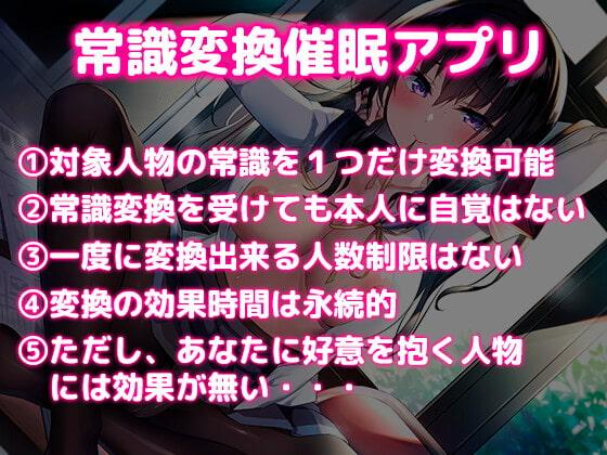 学園ハーレム計画~Case 十七夜 凛~