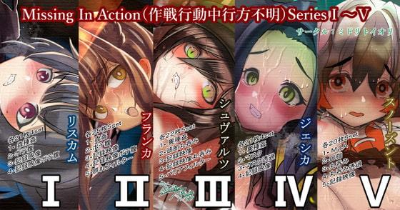 RJ343419 M.I.A Missing In Action(作戦行動中行方不明) [20210915]