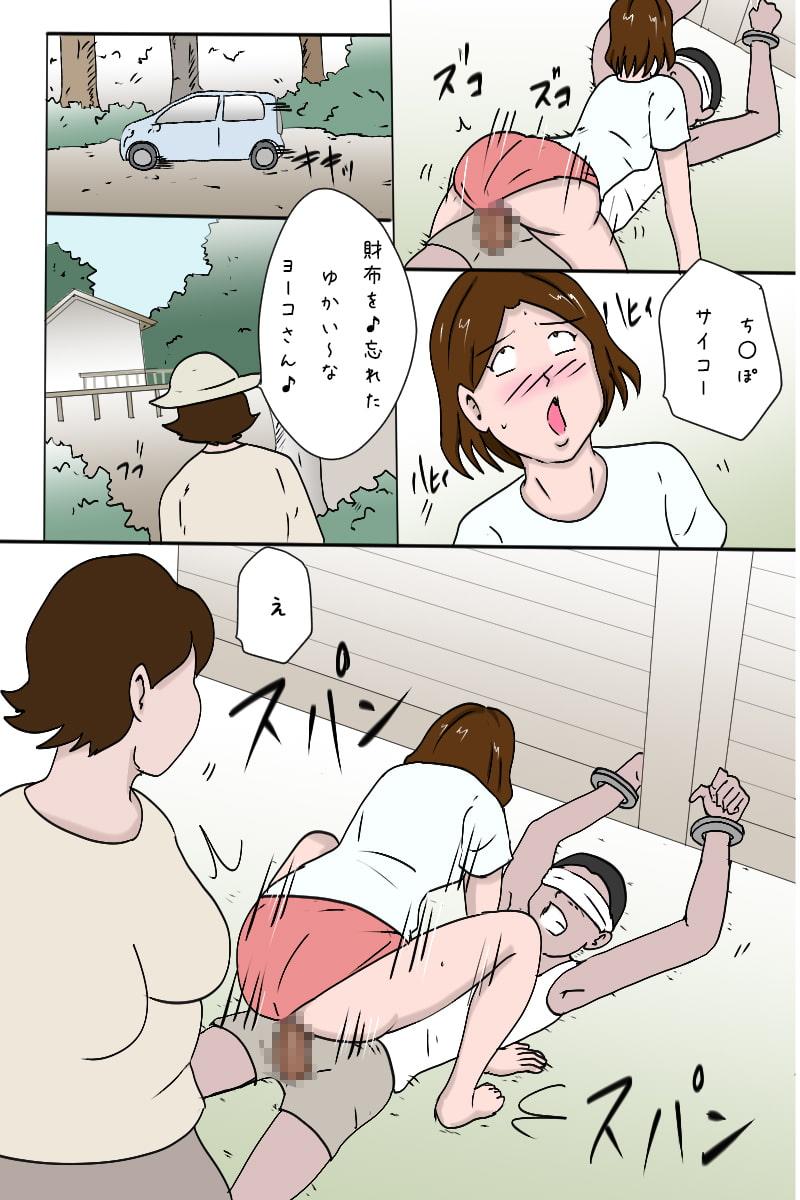 RJ343488 「夏休み私は田舎の叔父さんに犯されに行く 最終話」 [20210924]