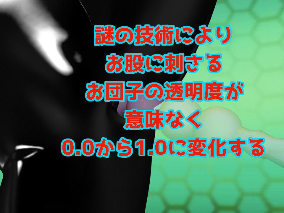RJ343610 エリート潜入諜報員 コードネーム ロリ [20210921]
