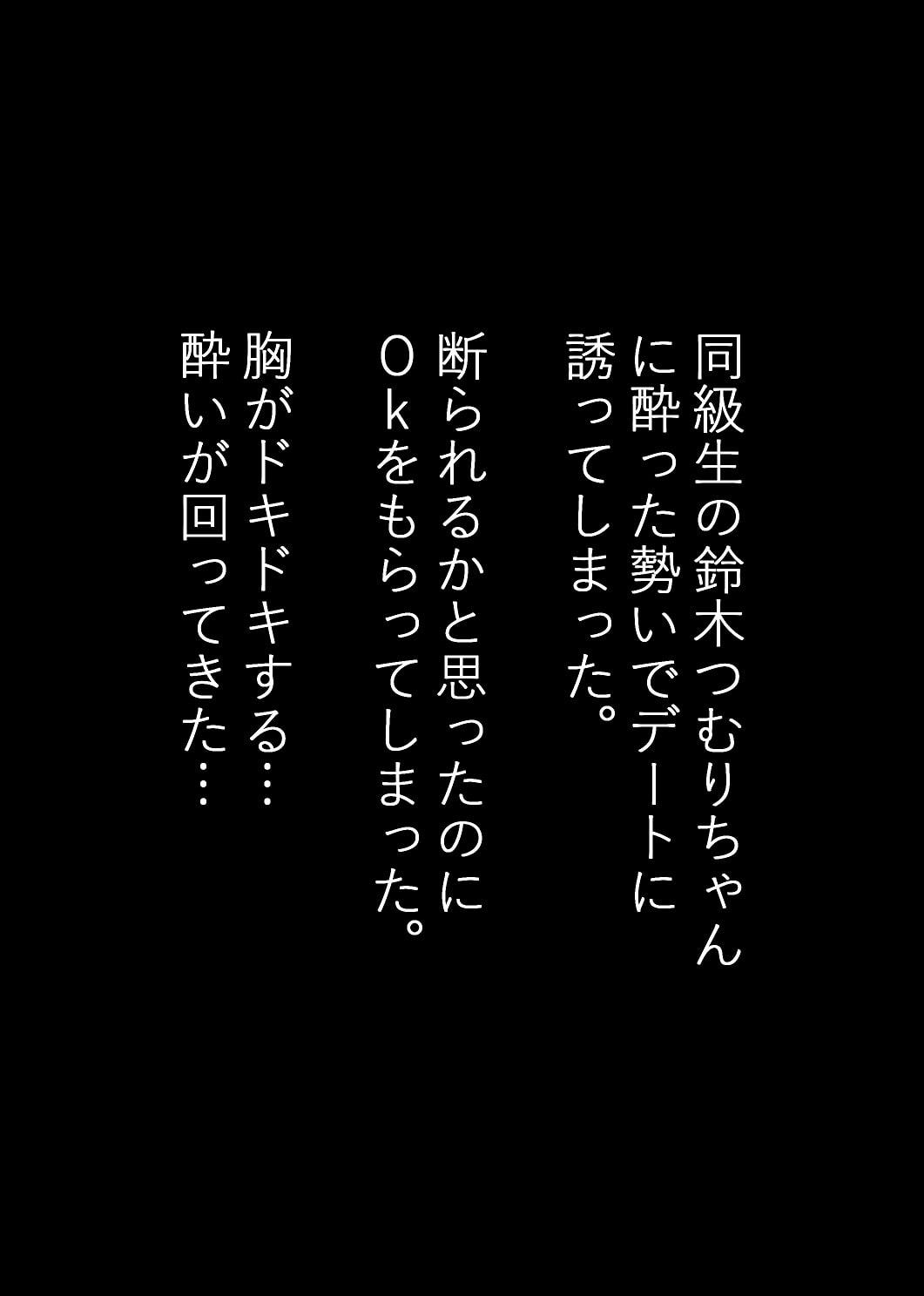 RJ343873 DOOR~ツインテ美少女といちゃらぶえっちをする話~ [20210918]
