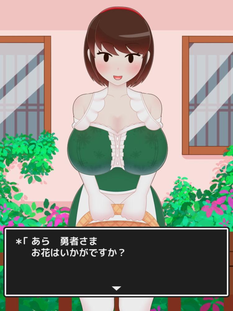 RJ343933 フジザクラアニメ NPCおねえさん編 [20210919]
