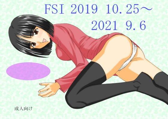 RJ343936 FSI 2019 10.25~2021 9.6 [20210918]