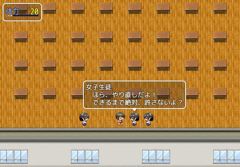 RJ343940 男子懲罰逃走ゲーム [20210920]