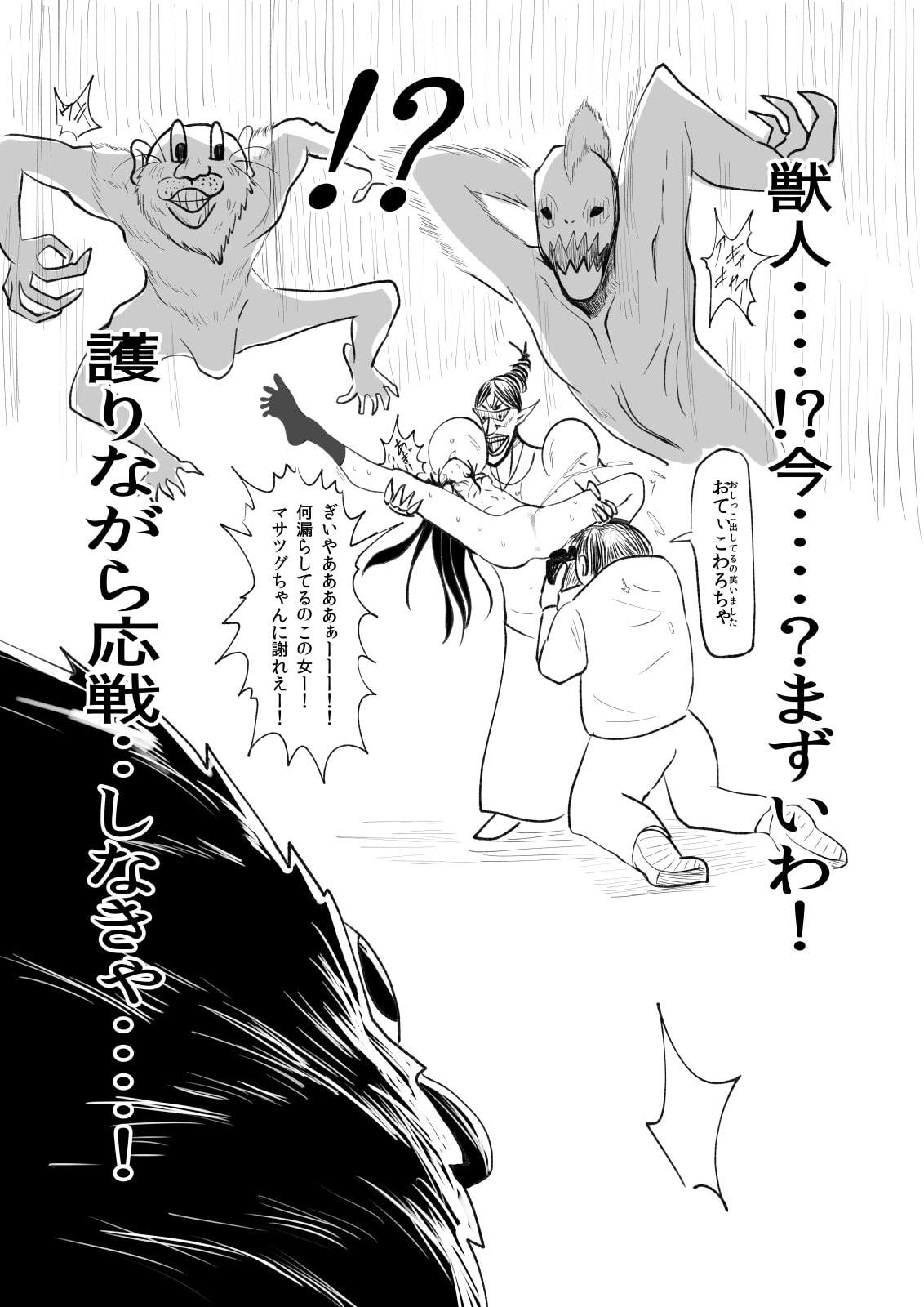 RJ344013 裸姫〇乃火羞恥地獄 [20210919]