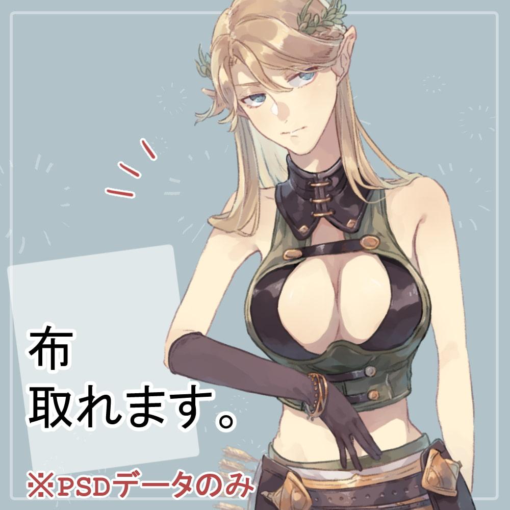 女エルフの戦闘服・全身立ち絵