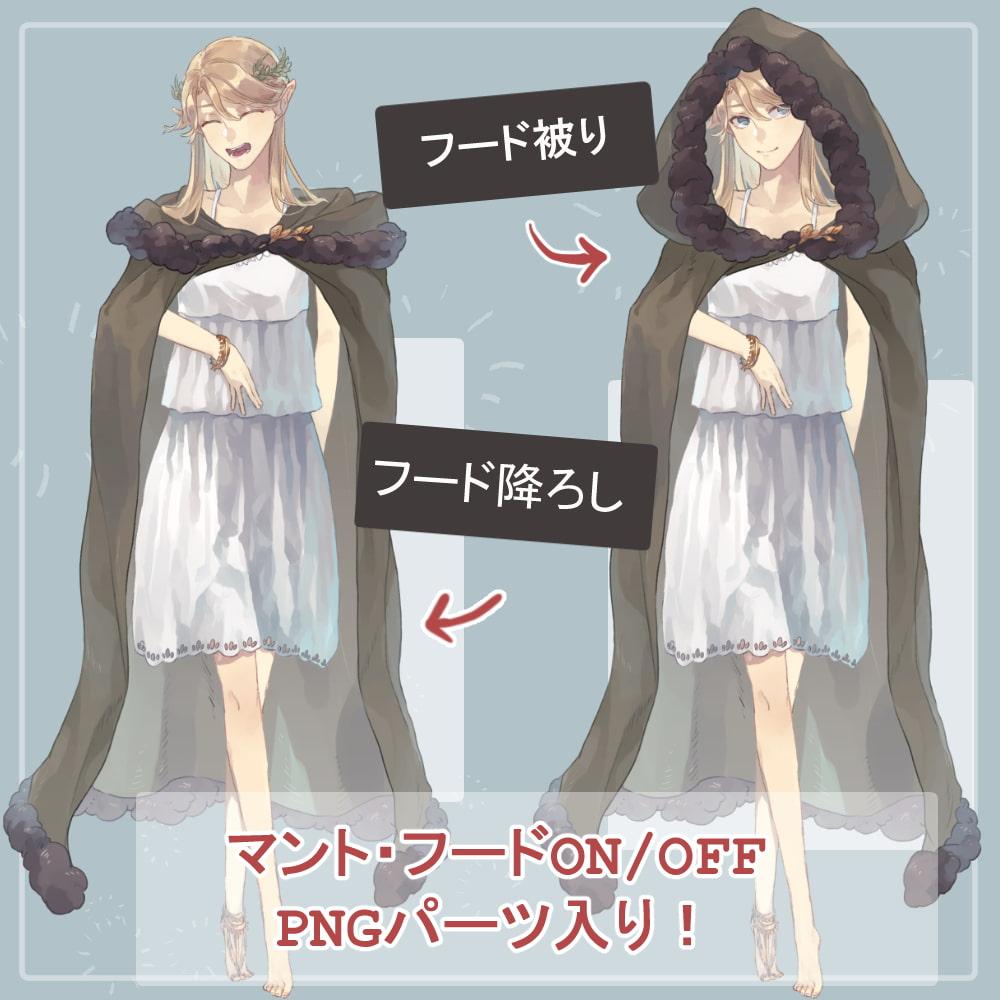 女エルフの私服(寝巻)全身立ち絵