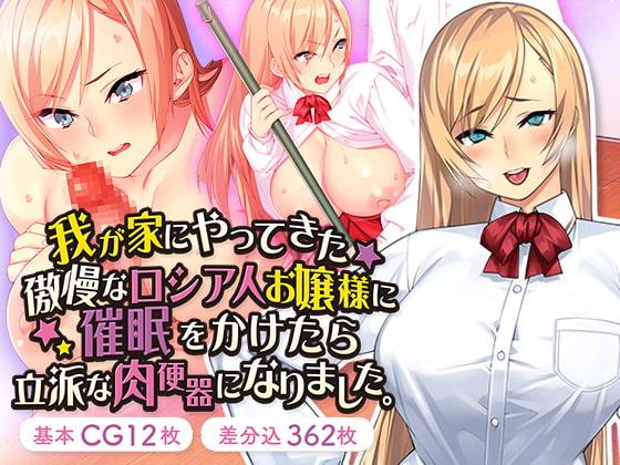 Akari blast!CG集セレクションVol,2 凌辱3本パック