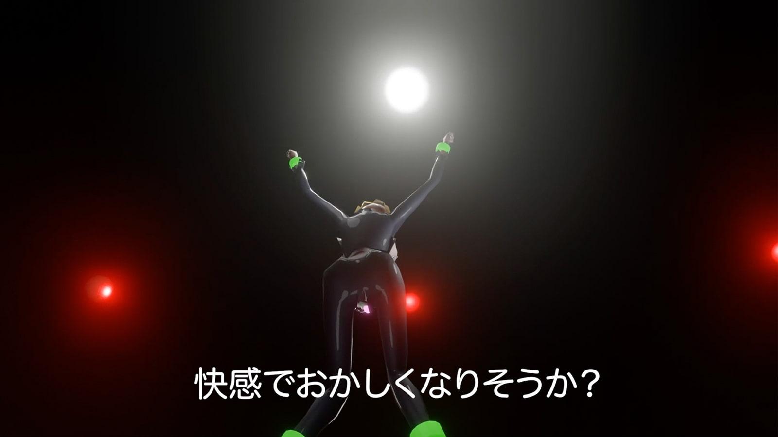 エージェント No.9